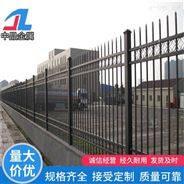防护围栏镀锌护栏出售量大从优围墙护栏