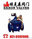 水泵控制閥、進口水泵控制閥、適用石油、化工、水利、食品、冶金、鍋爐、上海??松y門