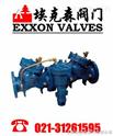 倒流防止器、進口倒流防止器、適用石油、化工、水利、食品、冶金、鍋爐、上海??松y門