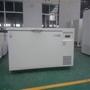 零下86度卧式超低温冰箱干冰储存箱