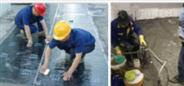 ??诔薪有l生間屋面外墻防水施工